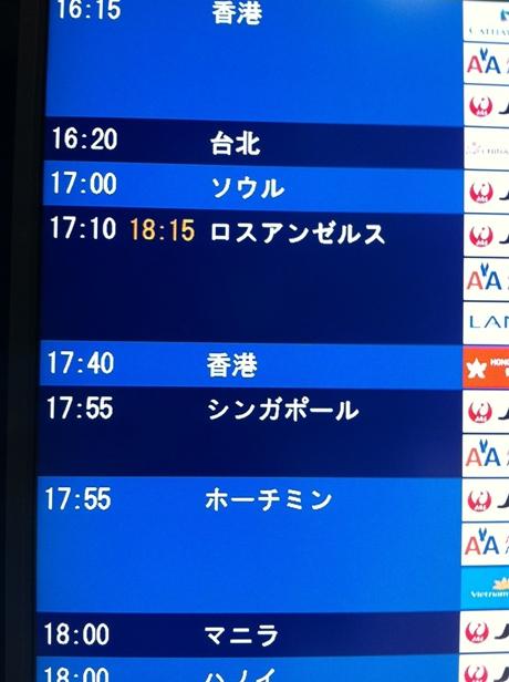 写真 (5)2012_easter_kashiwa_easterkashiwa
