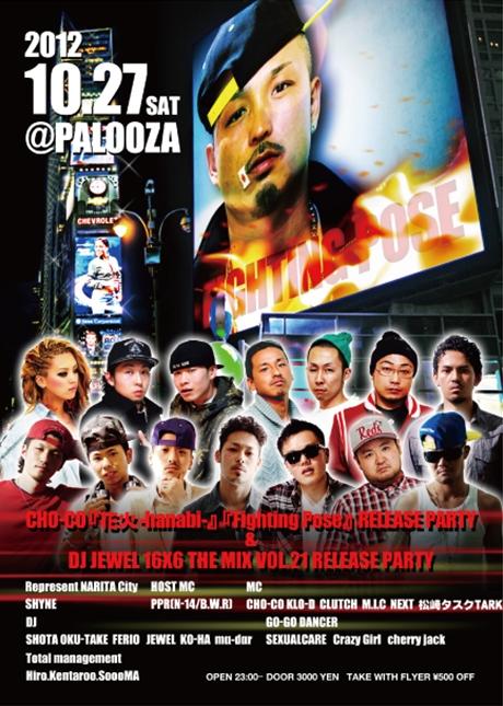 2012_10_272012_easter_kashiwa_easterkashiwa.jpg