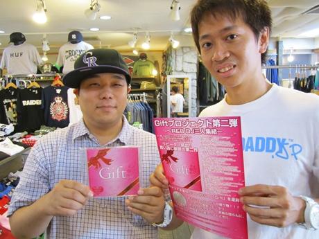 IMG_04202012_easter_kashiwa_easterkashiwa.jpg