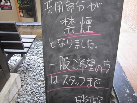 IMG_08562012_easter_kashiwa_easterkashiwa.jpg