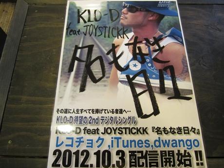 IMG_08882012_easter_kashiwa_easterkashiwa.jpg