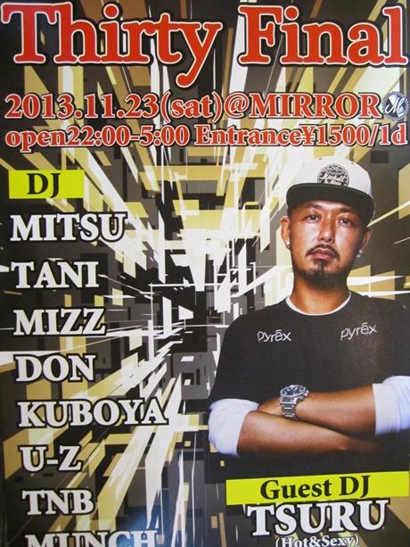 IMG_24552012_easter_kashiwa_easterkashiwa.jpg