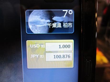 IMG_24762012_easter_kashiwa_easterkashiwa.jpg