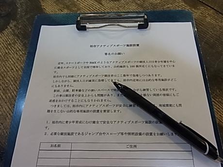 RIMG00122012_easter_kashiwa_easterkashiwa.jpg