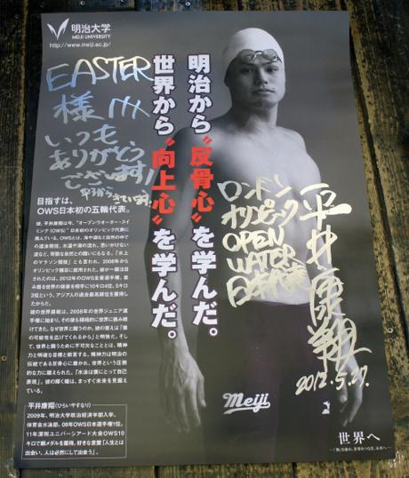easter_kashiwa_creepshow_cwcyasu_poster.jpg