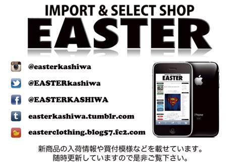 easter_kashiwa_snsA3_400.jpg