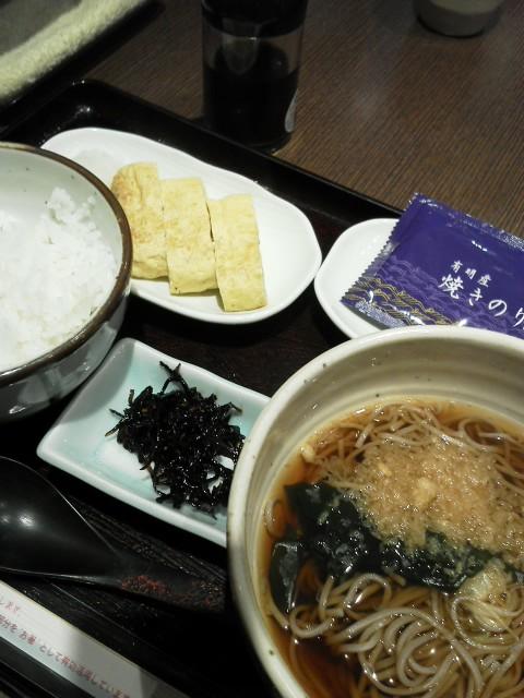 卵焼き朝定食