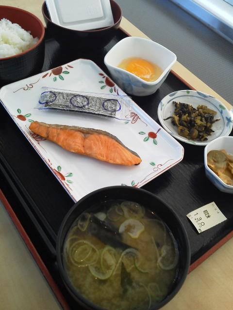 第三京浜の朝定食