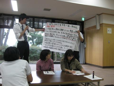 地域福祉課159③縮小
