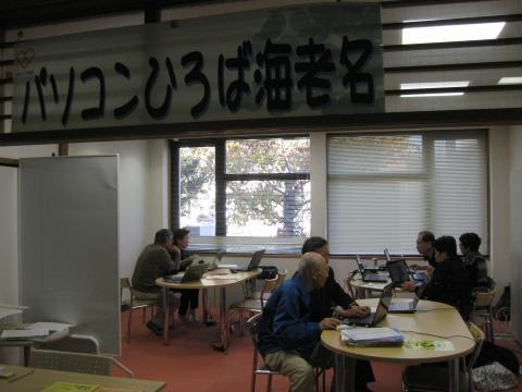 地域福祉課164①縮小