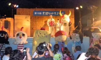 ゆかた祭りブログ