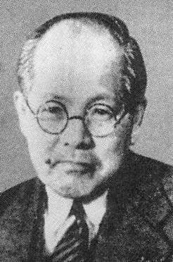 仁科 芳雄