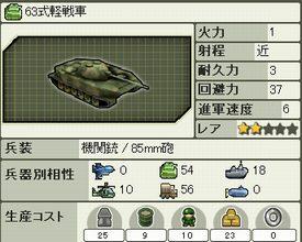 cnds_001.jpg