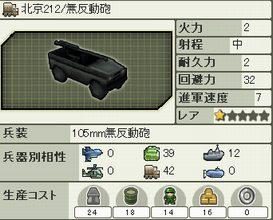 cnds_003.jpg