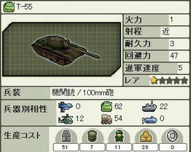 cnds_004.jpg