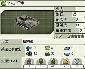 cnds_006.jpg