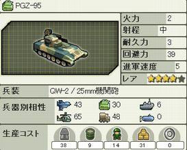 cnds_010.jpg