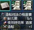 dol_e1_014.jpg