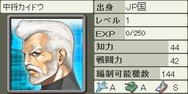 ds_e_010.jpg