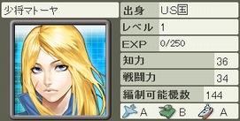 ds_e_011.jpg