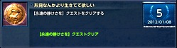 e_tera_s_212.jpg