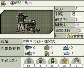 hzdai_us_041.jpg