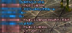 tera_e_001.jpg