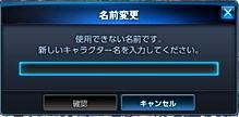 tera_e_009.jpg