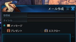 tera_e_010.jpg