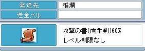 2010092001.jpg
