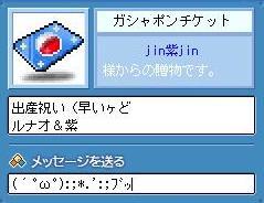 2010101902.jpg