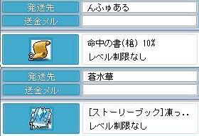 2010101903.jpg