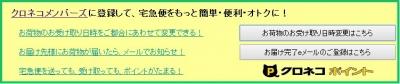 win7_084.jpg