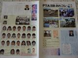 DSC00379新聞