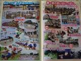 DSC00380新聞