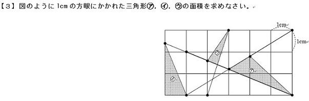 2012神戸海星3