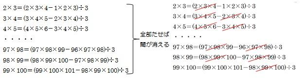 暗算の勧め2-2