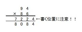ひっ算15