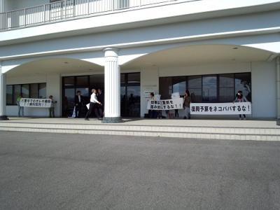 武道館いきいきの前