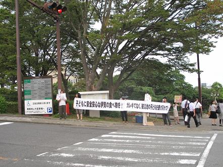県庁前デモ