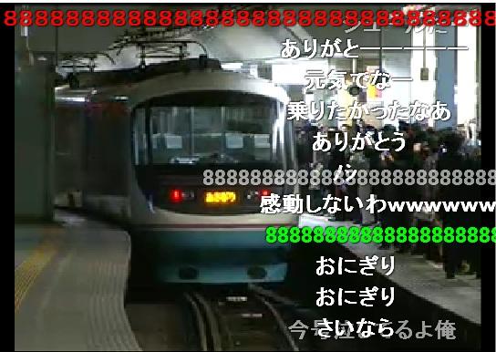 20000_20120317000101.jpg