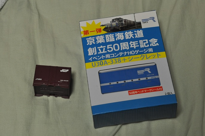 DSC_0117_20121029014345.jpg