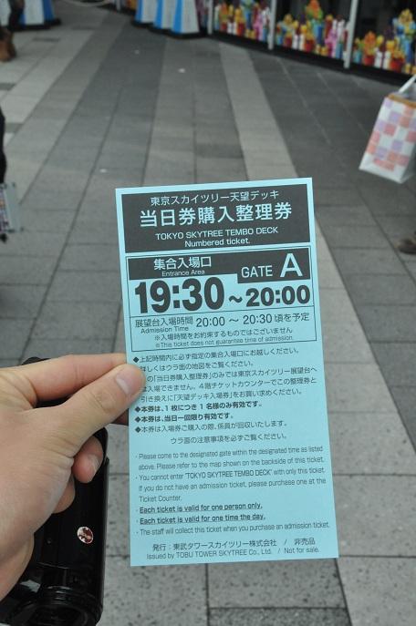 DSC_0608_20121126230557.jpg