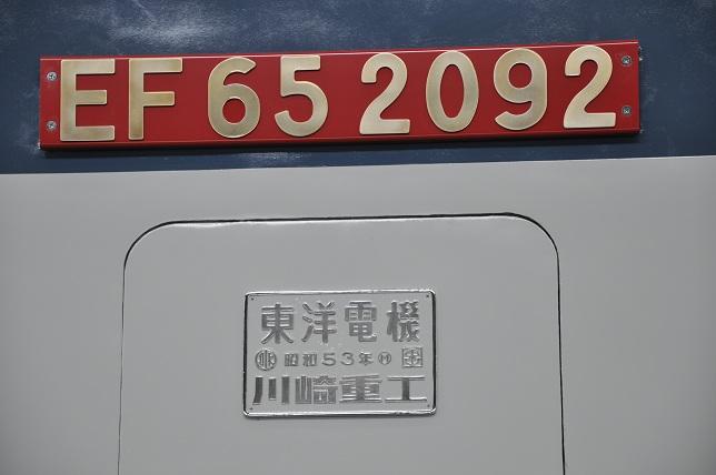 DSC_0712_20120526230734.jpg