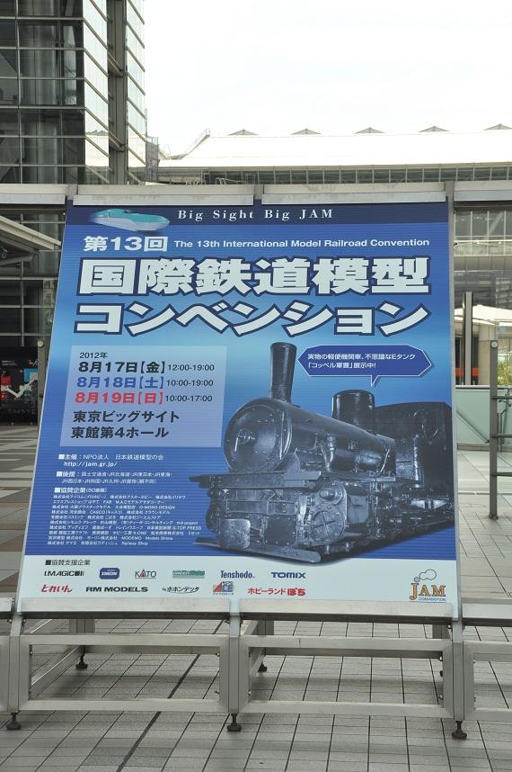 DSC_0914_20120818001751.jpg