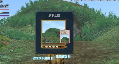 100210 205511武寧王陵
