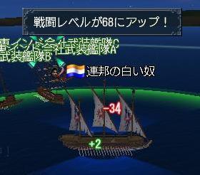 110510 055032戦闘Lv68