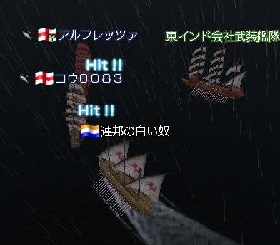 112610 193518アナハイム艦隊