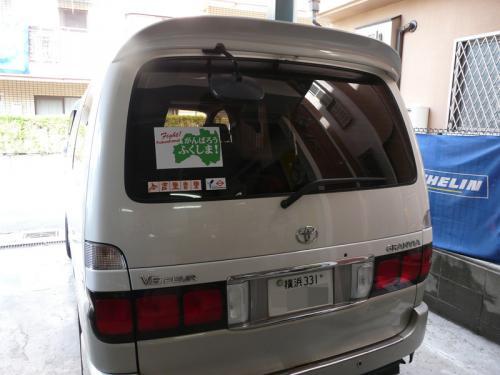 P1140235.jpg