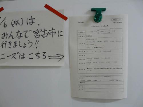 P1150975.jpg
